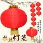 日韩式圆灯笼折叠拉丝春节灯笼庙会灯笼广告灯笼春节庆新年红灯笼
